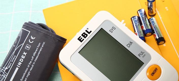 HL-103WE-blood pressure monitor I
